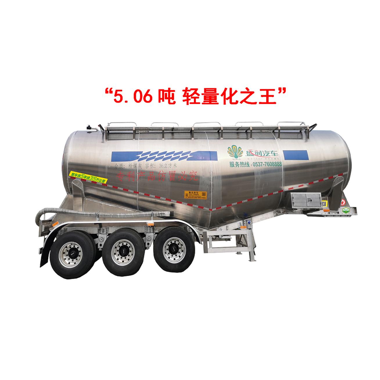 鋁合金粉罐車 -特戰鋁1號